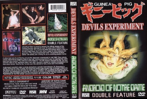 EXTREME HORROR FILM REVIEW Picture