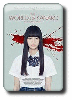FILM GUTTER REVIEWS: THE WORLD OF KANAKO (2014) Picture